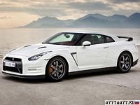 2011 Nissan GT-R Egoist = 310 км/ч. 530 л.с. 3.2 сек.