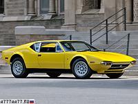 1971 De Tomaso Pantera = 259 км/ч. 330 л.с. 5.2 сек.