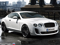 2010 Bentley Continental Supersports = 329 км/ч. 630 л.с. 3.9 сек.