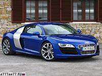 2009 Audi R8 V10 = 316 км/ч. 525 л.с. 3.9 сек.