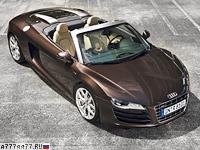 2009 Audi R8 V10 Spyder = 313 км/ч. 525 л.с. 4.1 сек.