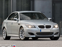 2005 BMW M5 (E60) = 250 км/ч. 507 л.с. 4.7 сек.