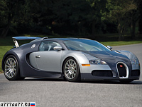 2005 Bugatti Veyron 16.4 = 407 км/ч. 1001 л.с. 2.5 сек.