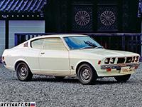 1973 Mitsubishi Galant GTO 2000 GS-R