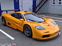 1995 McLaren F1 GTR = 381 км/ч. 627 л.с. 3 сек.