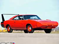 1969 Dodge Charger Daytona = 253 км/ч. 425 л.с. 5.7 сек.