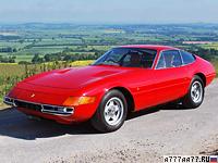1968 Ferrari 365 GTB/4 Daytona = 280 км/ч. 352 л.с. 5.8 сек.