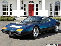 1973 Ferrari 365 GT/4 BB = 282 км/ч. 385 л.с. 6.9 сек.