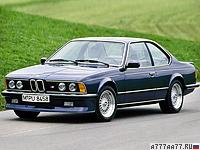 1984 BMW M635CSi = 252 км/ч. 286 л.с. 5.7 сек.