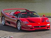 1995 Ferrari F50 = 325 км/ч. 520 л.с. 3.9 сек.