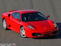 2004 Ferrari F430 = 315 км/ч. 490 л.с. 4 сек.