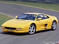 1994 Ferrari F355 Berlinetta = 295 км/ч. 380 л.с. 4.6 сек.