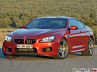 2012 BMW M6 Coupe (F13) = 305 км/ч. 560 л.с. 4.2 сек.