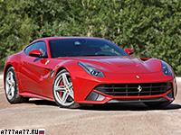 2012 Ferrari F12 Berlinetta = 340 км/ч. 740 л.с. 3.1 сек.