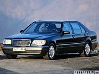 1991 Mercedes-Benz 600 SEL (W140) = 250 км/ч. 408 л.с. 6.7 сек.