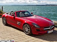2011 Mercedes-Benz SLS AMG Roadster = 317 км/ч. 571 л.с. 3.8 сек.