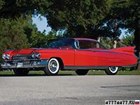 1959 Cadillac Eldorado Seville Coupe
