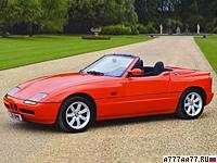 1988 BMW Z1 (E30) = 225 км/ч. 170 л.с. 7.9 сек.