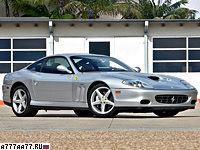 2002 Ferrari 575M Maranello = 325 км/ч. 515 л.с. 4.2 сек.