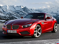 2012 BMW Zagato Coupe = 250 км/ч. 340 л.с. 4.5 сек.