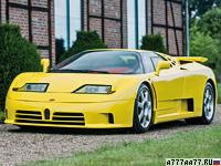 1993 Bugatti EB 110 Super Sport = 350 км/ч. 611 л.с. 3.2 сек.