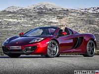 2013 McLaren 12C Spider = 328 км/ч. 625 л.с. 3.4 сек.