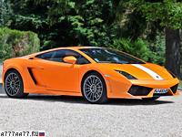 2009 Lamborghini Gallardo LP550-2 Valentino Balboni = 320 км/ч. 550 л.с. 3.7 сек.