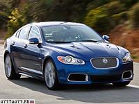 2009 Jaguar XFR = 250 км/ч. 507 л.с. 4.7 сек.