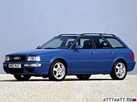 1994 Audi RS2 = 262 км/ч. 319 л.с. 4.8 сек.