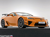 2010 Lexus LFA Nurburgring Performance Package = 325 км/ч. 571 л.с. 3.6 сек.