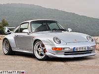 1995 Porsche 911 GT2 (993) = 296 км/ч. 430 л.с. 3.8 сек.