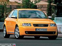 1999 Audi S3 (8L) = 238 км/ч. 210 л.с. 6.9 сек.