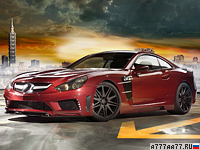2012 Carlsson C25 Super GT Limited Edition = 300 км/ч. 450 л.с. 4.5 сек.