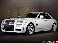 2010 Rolls-Royce Ghost Mansory White Ghost Limited = 290 км/ч. 638 л.с. 4.5 сек.