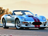 1998 Shelby Series 1 = 274 км/ч. 326 л.с. 5.3 сек.