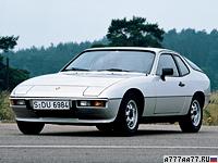 1976 Porsche 924 Coupe = 203 км/ч. 125 л.с. 9.5 сек.