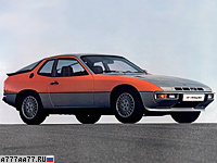 1979 Porsche 924 Turbo Coupe = 229 км/ч. 170 л.с. 6.9 сек.