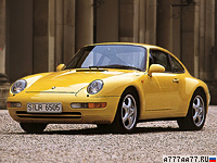 1993 Porsche 911 Carrera 3.6 Coupe (993) = 267 км/ч. 272 л.с. 5.2 сек.