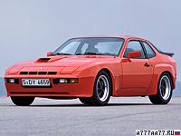 1981 Porsche 924 Carrera GT (937) = 241 км/ч. 210 л.с. 6.9 сек.