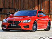 2013 BMW M6 G-Power = 315 км/ч. 640 л.с. 3.8 сек.