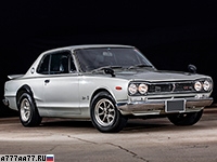Skyline 2000 GT-R Coupe (KPGC10)