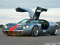 1969 Isdera Erator GTE = 315 км/ч. 420 л.с. 4 сек.