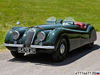 1948 Jaguar XK120 Alloy Roadster = 188 км/ч. 160 л.с. 10.1 сек.
