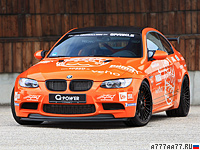 2013 BMW M3 GTS G-Power SK II Sporty Drive CS = 323 км/ч. 650 л.с. 4.1 сек.