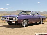 1970 Dodge Coronet R/T Hemi Hardtop Coupe = 220 км/ч. 425 л.с. 5.6 сек.