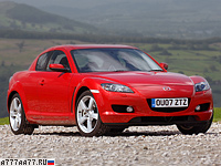 2003 Mazda RX-8 High Power = 235 км/ч. 240 л.с. 6.4 сек.