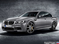 2014 BMW M5 30th Anniversary (F10) = 305 км/ч. 600 л.с. 3.9 сек.