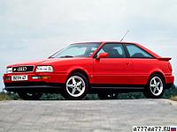 1992 Audi S2 Coupe (89,8B) = 243 км/ч. 230 л.с. 6.4 сек.