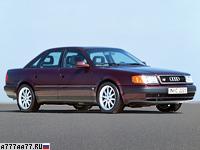 1992 Audi 100 S4 4.2 Sedan (100 C4) = 253 км/ч. 280 л.с. 6.3 сек.