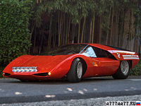 1969 Fiat Abarth 2000 Pininfarina Coupe = 275 км/ч. 241 л.с. 4.2 сек.